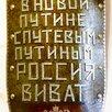 История России в картинах из монет по цене 3000000₽ - Рукоделие, поделки и сопутствующие товары, фото 14