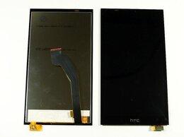 Дисплеи и тачскрины - Дисплей для HTC Desire 816/Desire 816 Dual (45…, 0