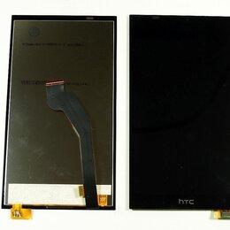 Дисплеи и тачскрины - Дисплей для HTC Desire 816/Desire 816 Dual (45 pin) в сборе с тачскрином Черный, 0