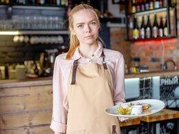Официант - Требуются официанты на обслуживание выездных…, 0