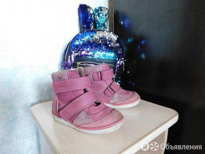 """Ботинки демисезонные """"Лель"""" по цене 1000₽ - Ботинки, фото 0"""