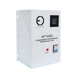 Стабилизаторы напряжения - Стабилизатор напряжения Electrolite 10000 WT, 0