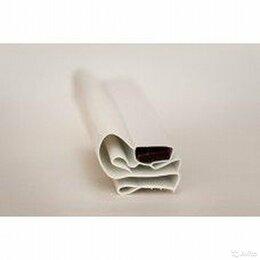 Аксессуары и запчасти - Уплотнитель для холодильника отрезками 2 м, 0