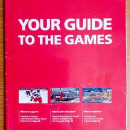 Другое - Ваш гид по играм в Сочи (Your Guide to the Games), 0
