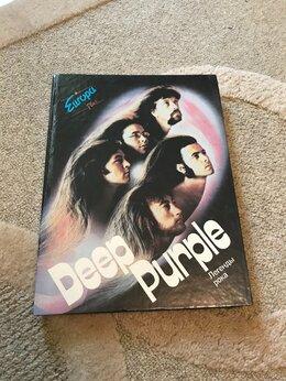 Искусство и культура - Deep Purple Легенды Рока, 0