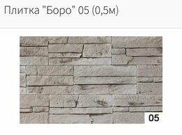 """Плитка из керамогранита - Плитка"""" Саман"""" , 0"""
