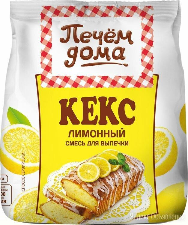 Смесь для выпечки Печем дома кекс Лимонный 400 г по цене 64₽ - Продукты, фото 0
