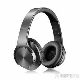Наушники и Bluetooth-гарнитуры - Беспроводные наушники - колонки Sodo MH5, 0