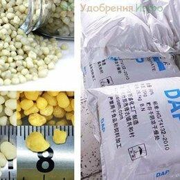 Удобрения - Удобрение Диаммонийфосфат - диаммофос, 0