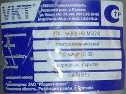 Противопожарное оборудование - ПРОТИВОПОЖА. КЛАПАН КПС-1М(60) HO-MS 24 Ф250 новый, 0