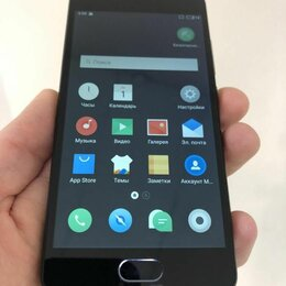 Мобильные телефоны - Смартфон Meizu M5s 16 GB. (Бежевый), 0