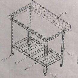 Прочее оборудование - Стол разделочный, 0