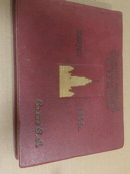 Фотографии и письма - фотоальбом 1955 год, 0