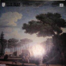 Виниловые пластинки - Сюиты Для Оркестра И.С Бах винил, 0