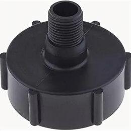 Аксессуары и комплектующие - Переходник пластиковый Ø 62 - 1/2 (15мм) - Для Еврокуба 1000л, 0