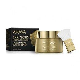 Маски - Маска для лица Ahava Mineral Mud Masks 24к, 50…, 0