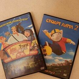 Видеофильмы - DVD-диски с мультфильмами, 0