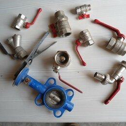 Краны для воды - Краны воды, газа, затворы, переходники,  фитинги, фильтры грубой очистки, 0
