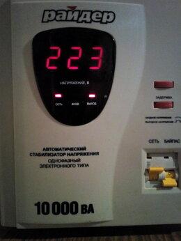 Стабилизаторы напряжения - стабилизатор напряжения РАЙДЕР-10000В.А.,…, 0