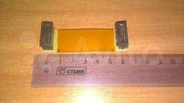 Компьютерные кабели, разъемы, переходники - SLI мост asus sli bridge, 0