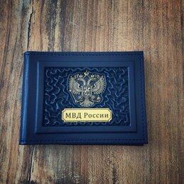 Обложки для документов - Обложка на удостоверение МВД России, 0