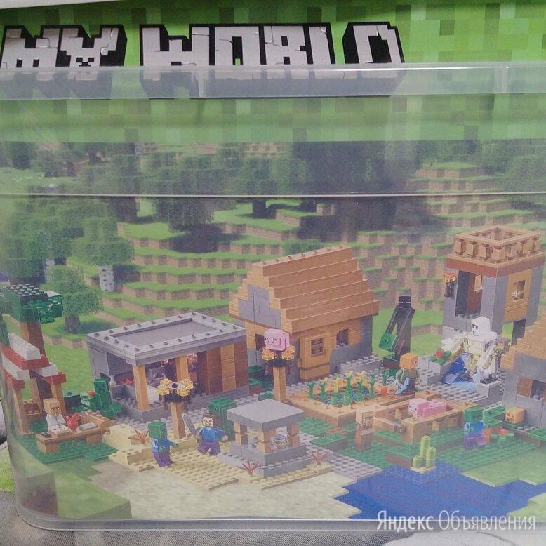 Конструктор Minecraft Большая деревня, 1622 детали по цене 3000₽ - Конструкторы, фото 0