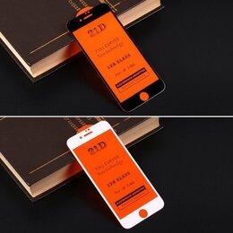 Защитные пленки и стекла - Стекла на все модели iPhone / Приклеиваем бесплатно , 0