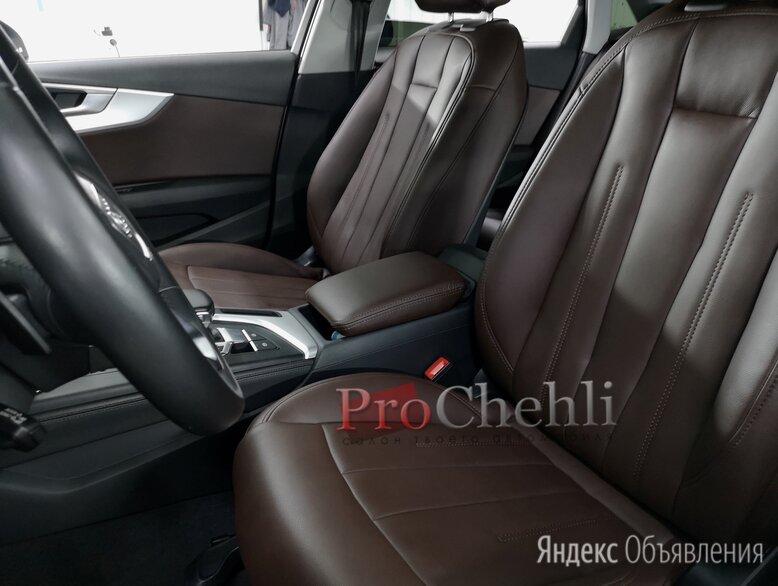 Чехлы для Audi A4 (B9) по цене 15500₽ - Аксессуары для салона, фото 0