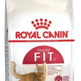 Корма  - ROYAL CANINСухой для взрослых  кошек бывающих на улице Regular Fit 32 15 кг, 0
