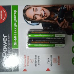 Батарейки - Аккумуляторы GoPower AAA 1100(BL2)) , 0