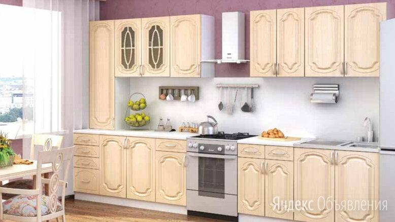 """Кухня """"Лира"""" МДФ на заказ от производителя по цене 4390₽ - Мебель для кухни, фото 0"""