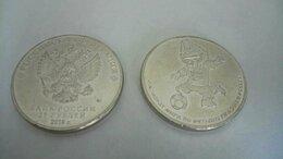 Монеты - Юбилейные 25 рублей, 0