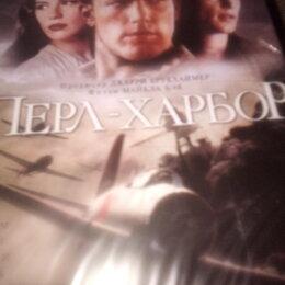 Видеофильмы - Видеокассета Перл-Харбор, 0
