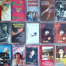 Музыкальные CD и аудиокассеты - Аудиокассета Aгата Кристи Машина Времени Новиков, 0