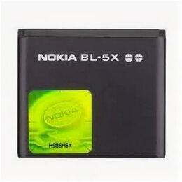 Аккумуляторы - Аккумулятор Nokia Новый , 0