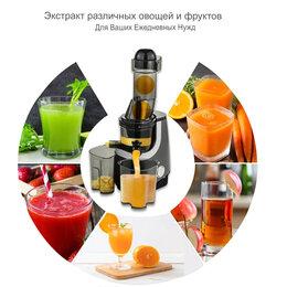 Соковыжималки и соковарки - Соковыжималка извлекайте все из фруктов, овощей и трав, 0