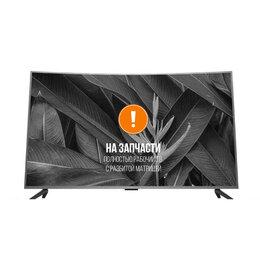 Телевизоры - Mi TV 4S 55 Curved на запчасти, 0
