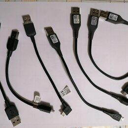 Зарядные устройства и адаптеры - Оригинальные USB кабели, 0