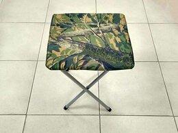 Компьютерные кресла - Стул туристический складной 30х30 см, 0