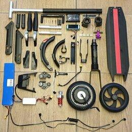 Ремонт и монтаж товаров - Ремонт электросамокатов, 0