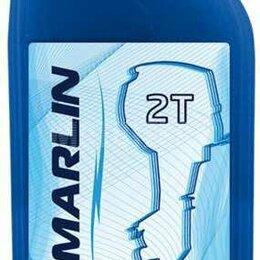 Масла, технические жидкости и химия - Масло моторное полусинтетическое MARLIN (Марлин) Премиум 2Т, TC - W3, 1л, 0