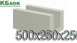 Строительные блоки - U-Образные блоки 500*250*250 под. 60 шт., 0