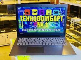 Ноутбуки - Как Новый Full HD Lenovo i3-6006/GeForce 920MX, 0