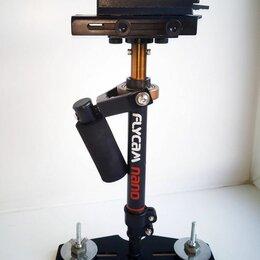 Прочее оборудование - Стедикам flycam nano, 0