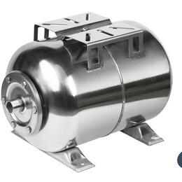 Баки - Гидроаккумулятор UNIPUMP 24 л (нерж.) горизонтальный, 0