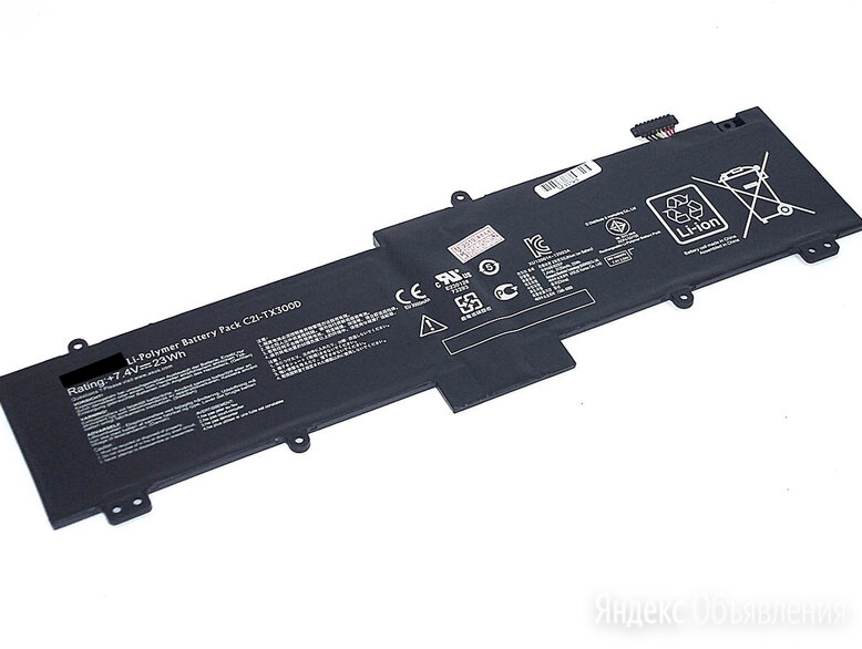 Аккумулятор C21-TX300D к Asus - TX300CA Series, 7.6V (38Wh) Premium по цене 3240₽ - Блоки питания, фото 0