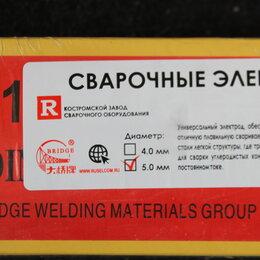 Электроды, проволока, прутки - электроды 5 мм китай, 0