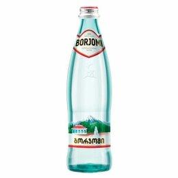 Очищение и снятие макияжа - Вода минеральная Borjomi 0.5 л, 0