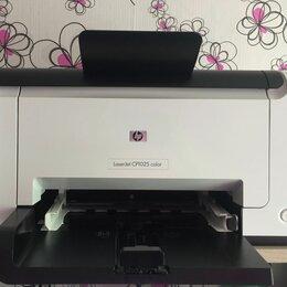 Принтеры и МФУ - Принтер HP LaserJet Pro CP1020, 0