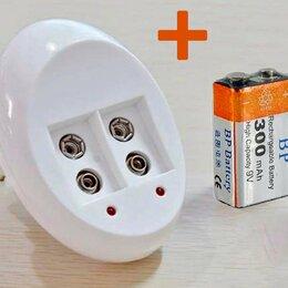 Зарядные устройства и адаптеры питания - Зарядное для аккумуляторов 9 v (Крона) + подарок, 0